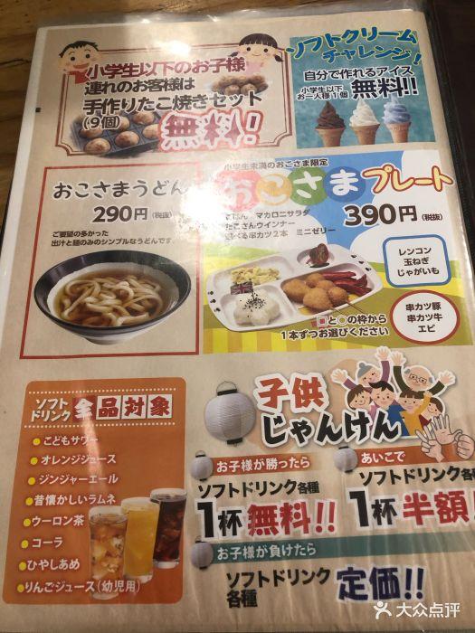 跟着某人去感受了一下歌舞伎町,我最感兴趣.上海美食街云南图片