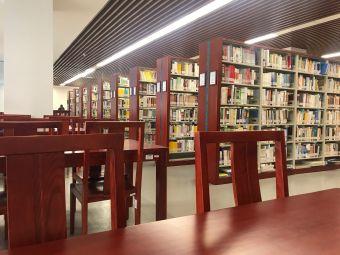 福州市图书馆