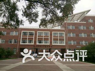齐齐哈尔大学艺术学院