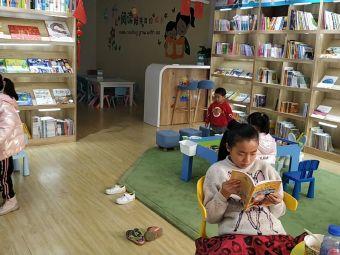 智绘小童童书馆