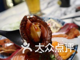 家贺屋刺身寿司专门店