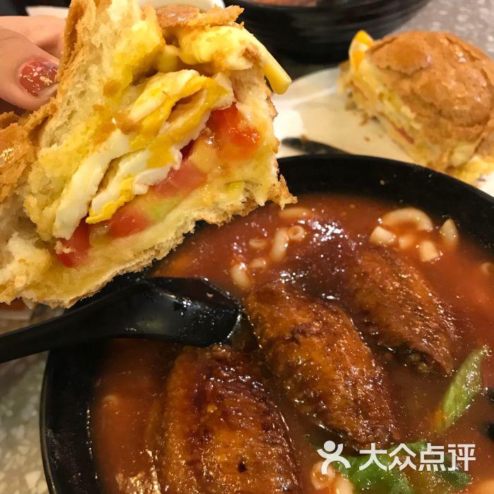 华嫂冰室(湾仔)-招牌菠萝包图片-香港美食-大众点评网