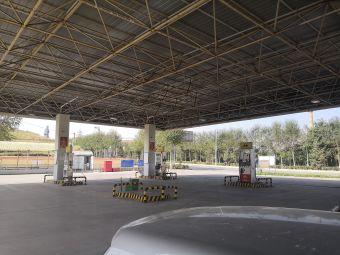 海鑫油气站