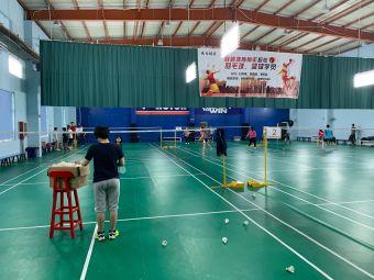 東川體育館羽毛球籃球