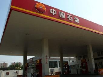 中国石油伍佑加油站