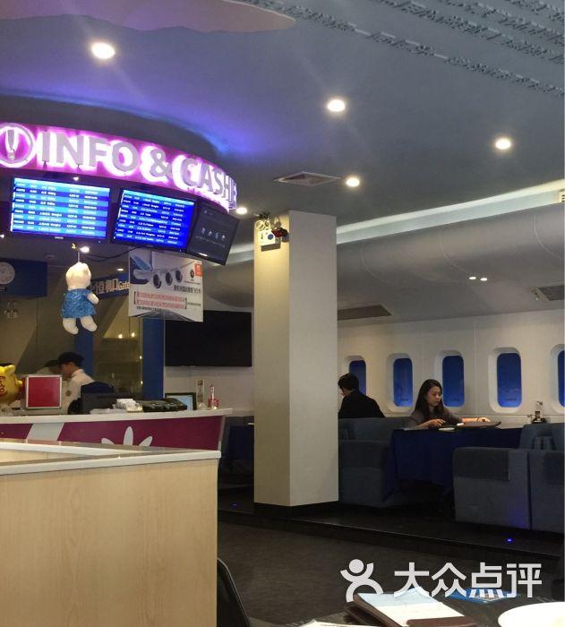 甜心航空主题西餐厅-图片-珠海美食-大众点评网