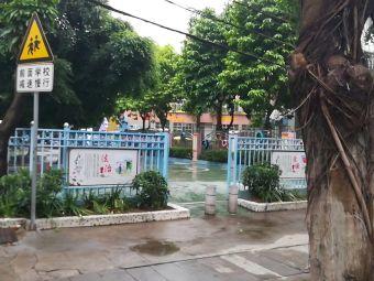 江门市蓬江幼儿园