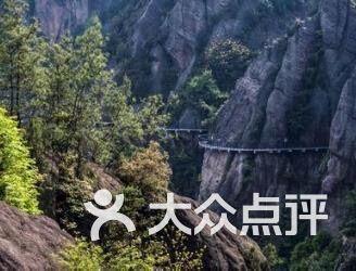 浏阳石牛寨风景区-图片-浏阳周边游-大众点评网