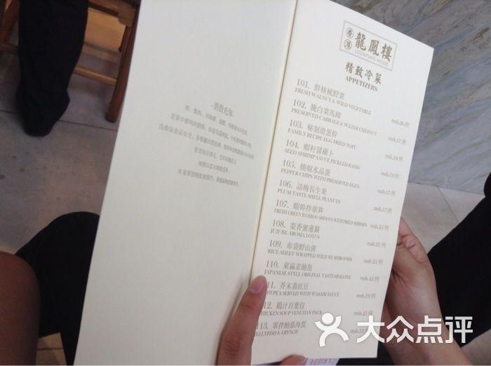 香港龙凤楼(蒙自路店)-扇贝-价目表-菜单芸豆-上图片能炒菜单肉吗图片