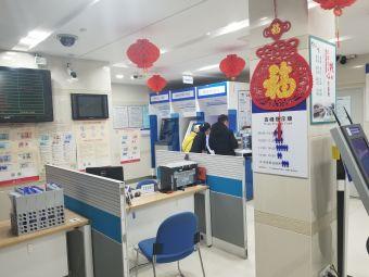 绍兴银行(大龙支行)