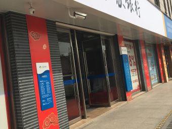 江苏银行(南通分行)