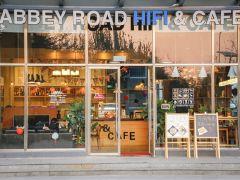 abbey road艾比路咖啡的图片