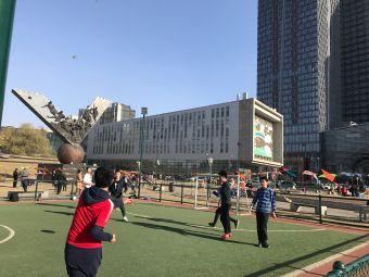 沈阳市儿童足球公园