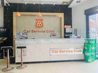 Car Service Club 车坊