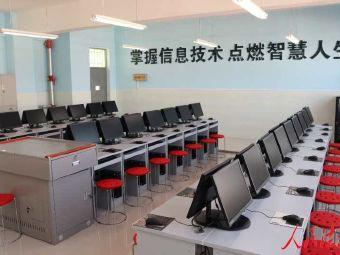 树人计算机学校(新华书店分校)