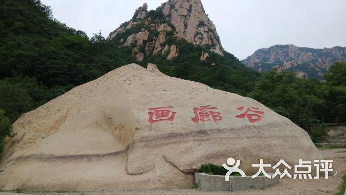 祖山风景区-5图片-青龙满族自治县周边游-大众点评网