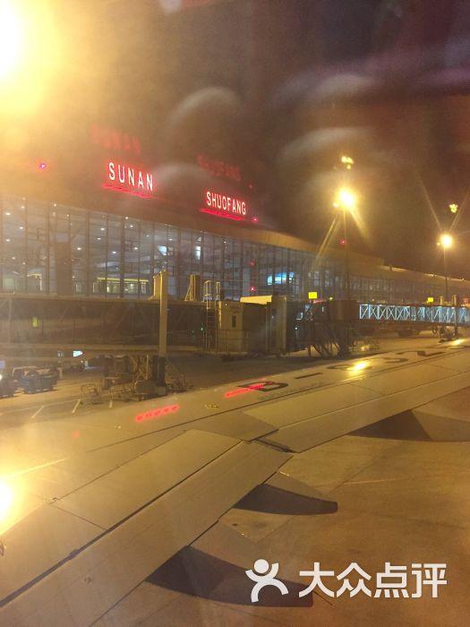 苏南硕放国际机场的全部评价-无锡-大众点评网
