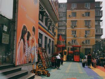 麦德国际幼儿园