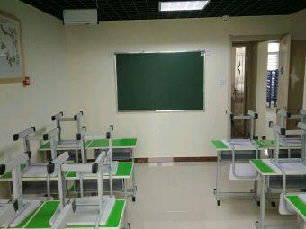 书同学堂双语学前班