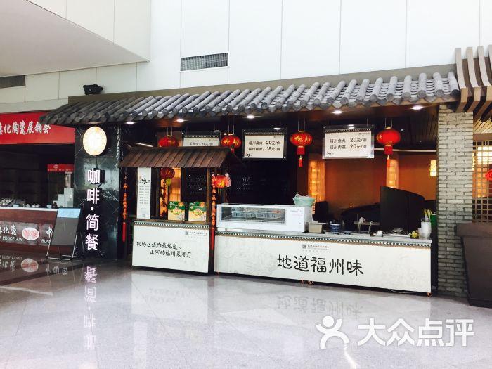 其他地区 交通 飞机场 长乐国际机场 所有点评
