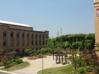 张家港市第三职业高级中学