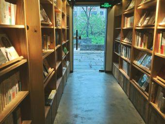 城市书房·自助图书馆