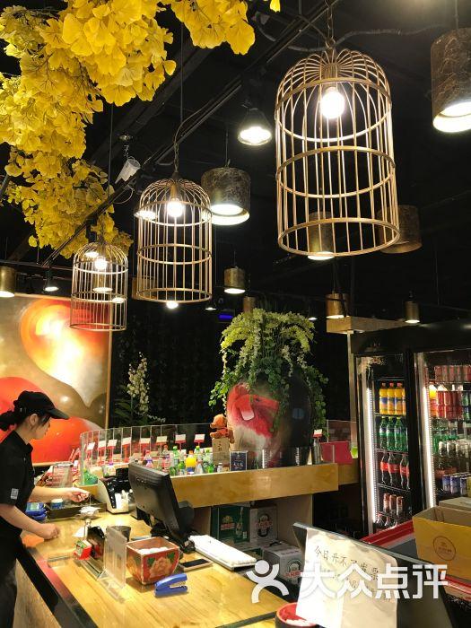 羊大爷涮肉坊(动物园店)-前台图片-北京美食-大众点评