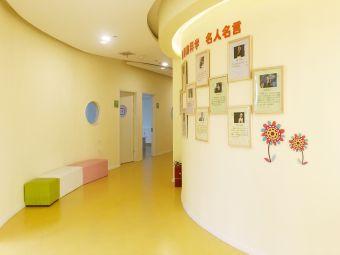 瑞格优全脑宝贝国际儿童教育中心