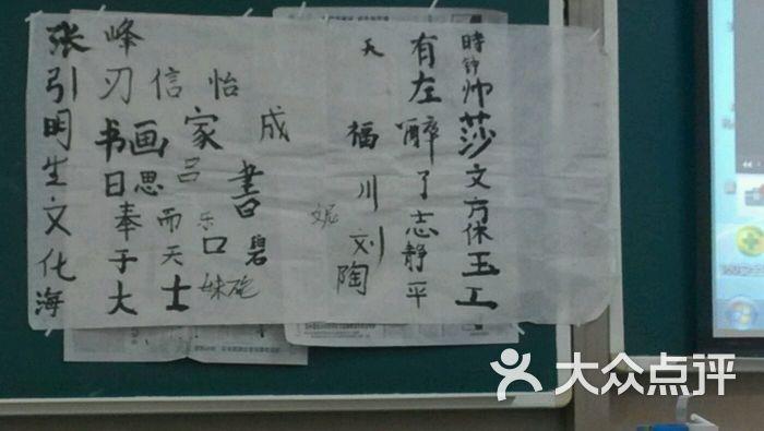 中南民族大学的全部评价-武汉-大众点评网