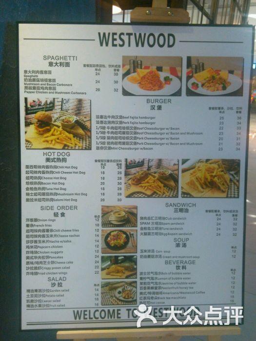 西木美式餐厅(同安乐海店)图片 - 第160张