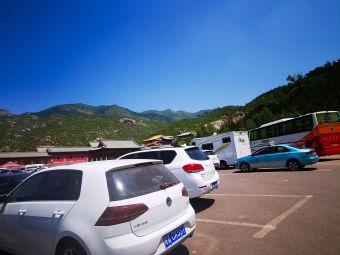 北岳恒山·停车场