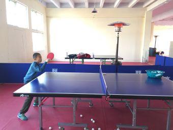 国球大道乒乓球馆