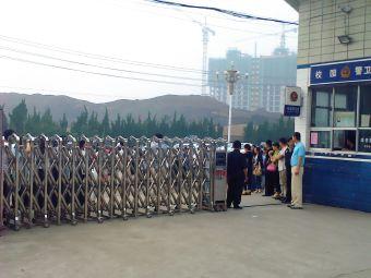 河北峰峰春光中学