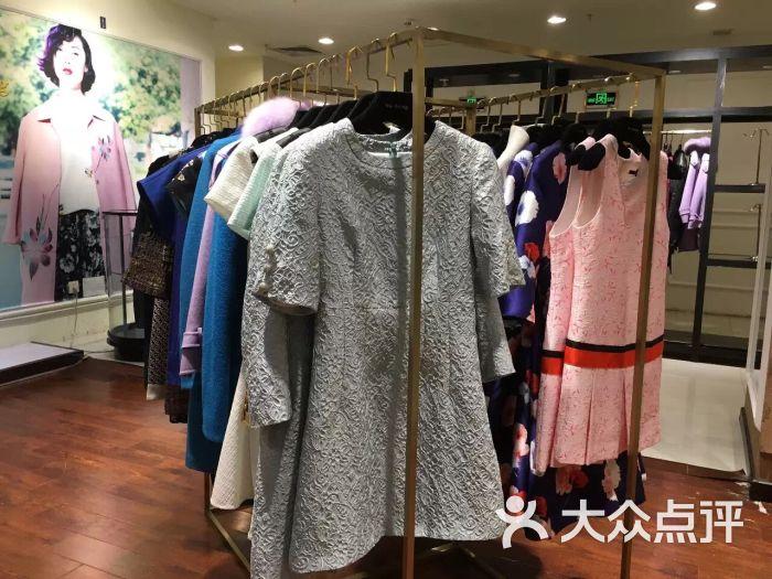 奥莱服装店-图片-乌鲁木齐购物-大众点评网