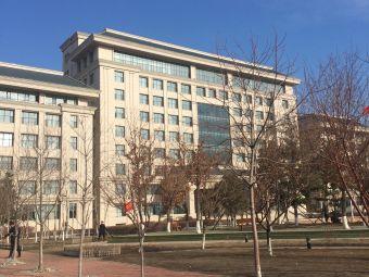 长春市行政学院