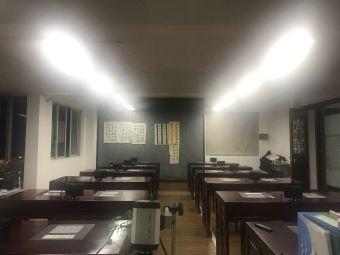 清声书法培训中心
