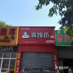 西安广告公司黄页