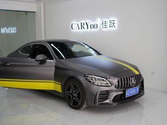 CARYoo豪车改装订制
