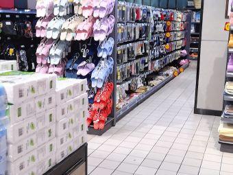 奥玛尔国际购物中心