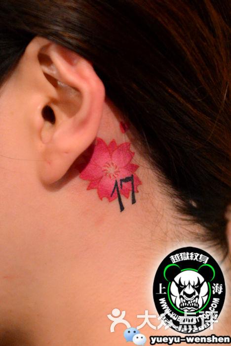 越狱刺青纹身工作室(徐家汇店)耳后樱花数字纹身图片 - 第6张