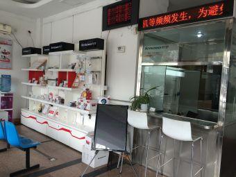 徐州零距离计算机服务有限公司
