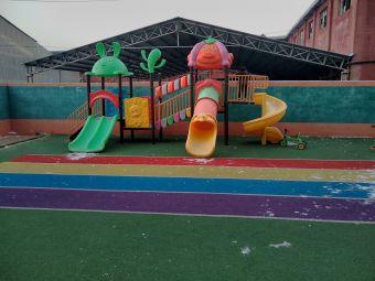 新华谷瑞幼儿园