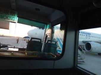 乌鲁木齐航空