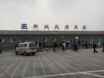 聊城北停车区-停车场