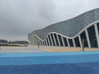 平原体育中心