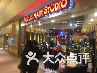 Focus hair studio