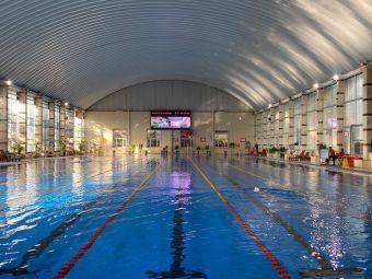选煤厂游泳馆