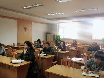 扬州市邗江区教师进修学校
