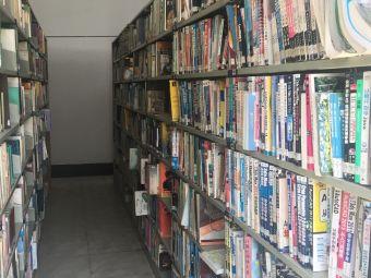 兰州市图书馆
