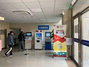 彭浦新村街道社区事务受理服务中心